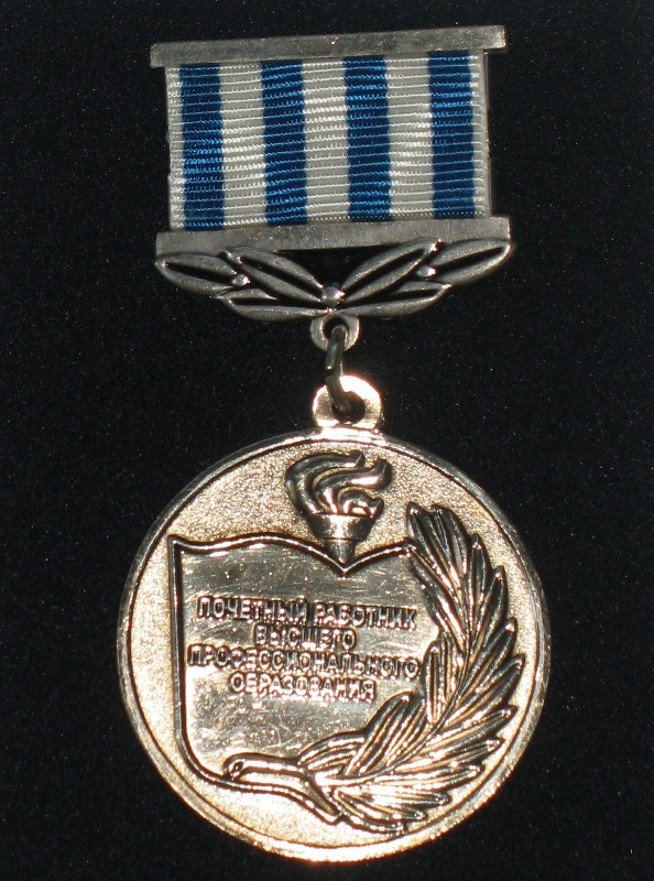 Honorary Title of Veteran