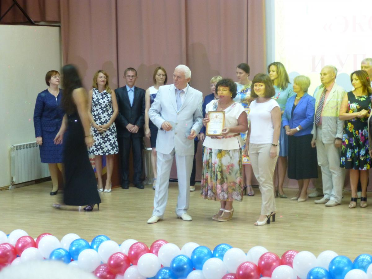 Participation in All-Russian Week of University Science