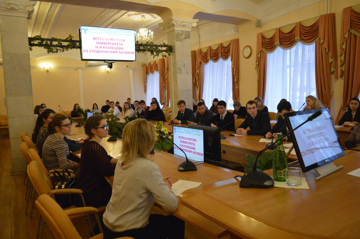 The meeting of the rector of Saratov State Agrarian University with the student activists