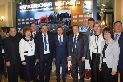 Exhibition in the chamber of Commerce of the Russian Federation