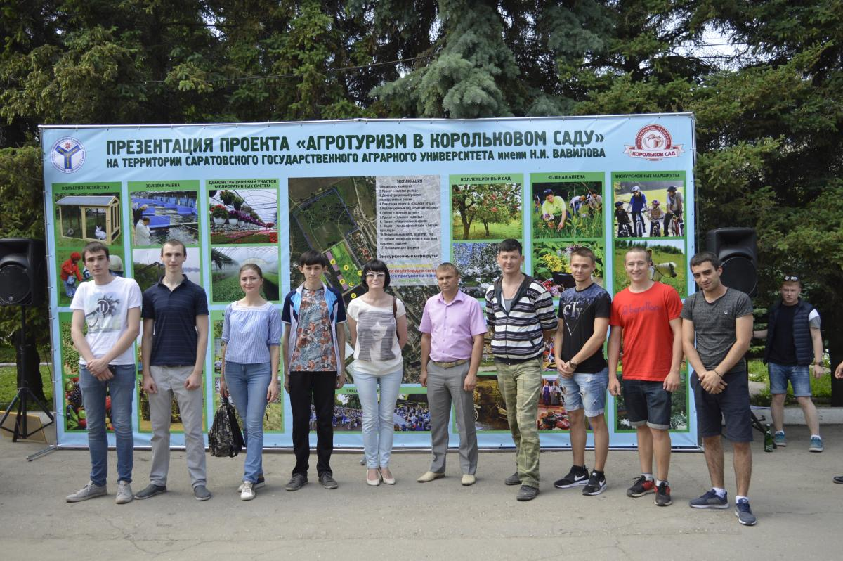 The Agrotcenter of the University will realize the project of agrotourism. Фото 12
