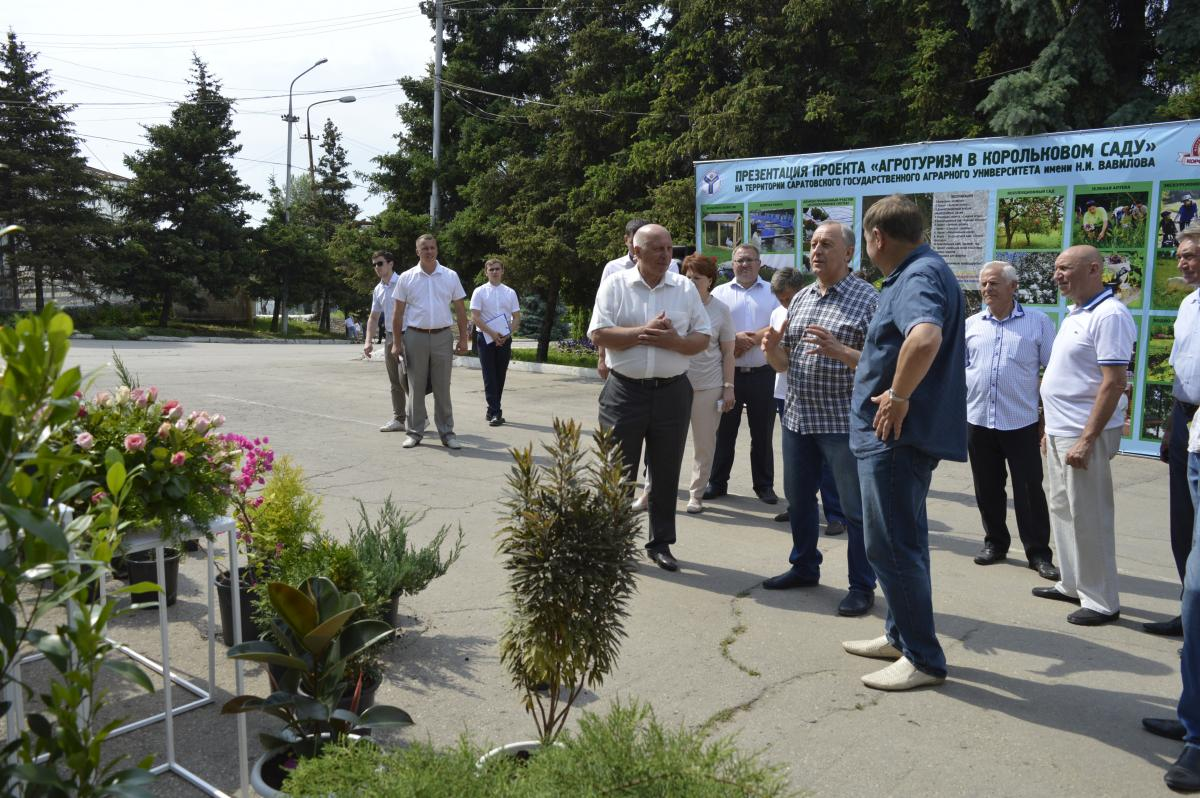 The Agrotcenter of the University will realize the project of agrotourism. Фото 13