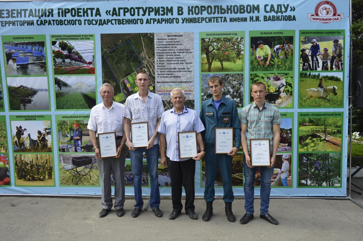 The Agrotcenter of the University will realize the project of agrotourism. Фото 17