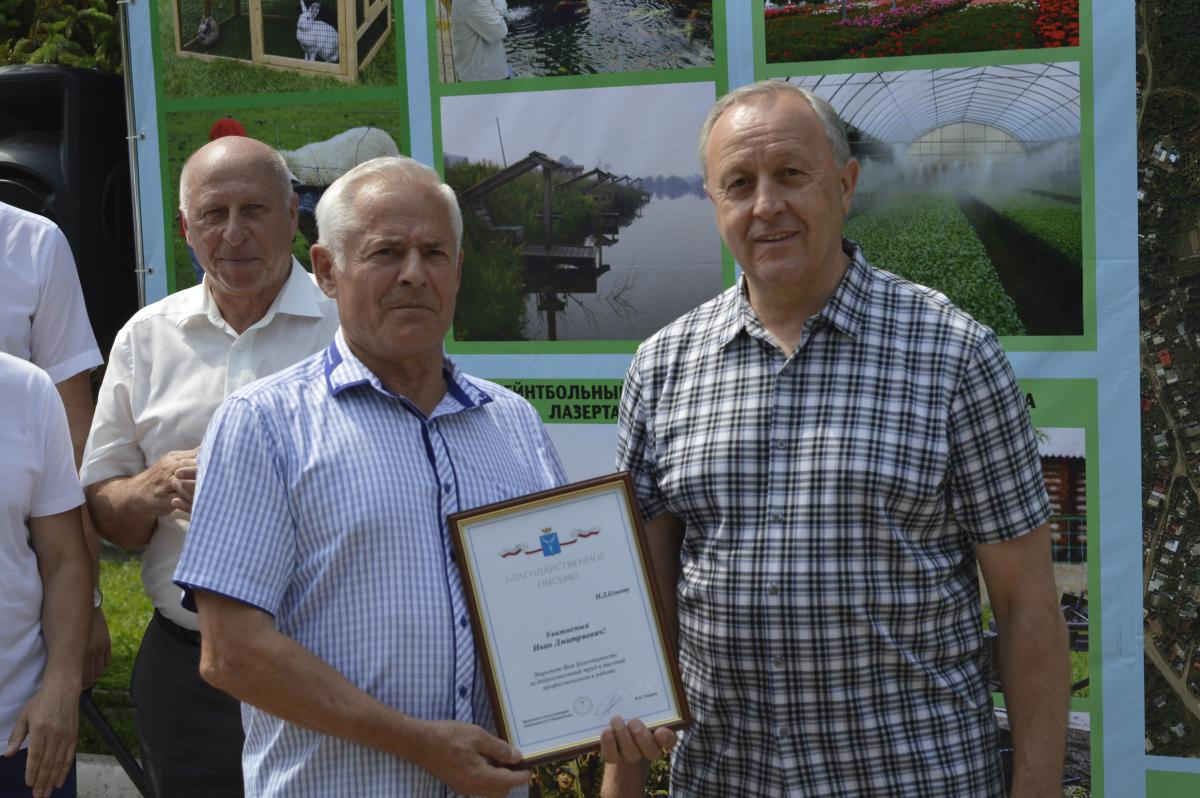 The Agrotcenter of the University will realize the project of agrotourism. Фото 18