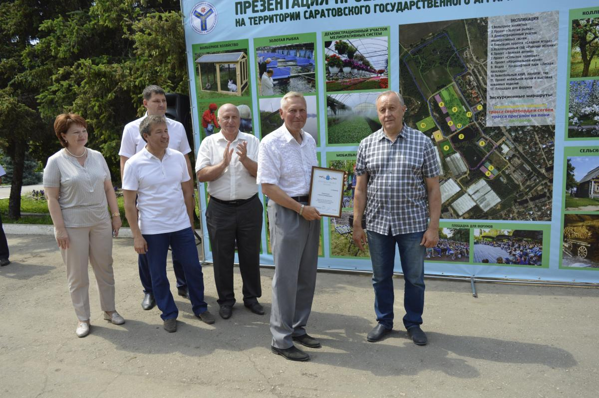 The Agrotcenter of the University will realize the project of agrotourism. Фото 6
