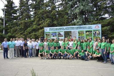 The Agrotcenter of the University will realize the project of agrotourism