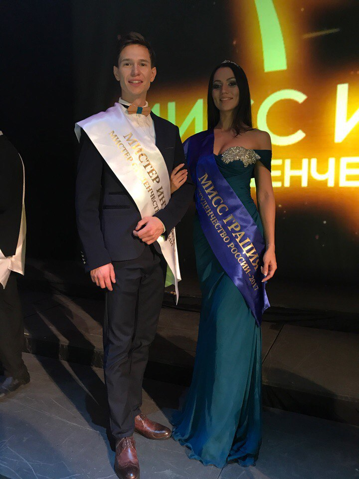 "The Student of Saratov state agricultural university won the title of ""Mr. Intelligence"" in all-Russian competition"