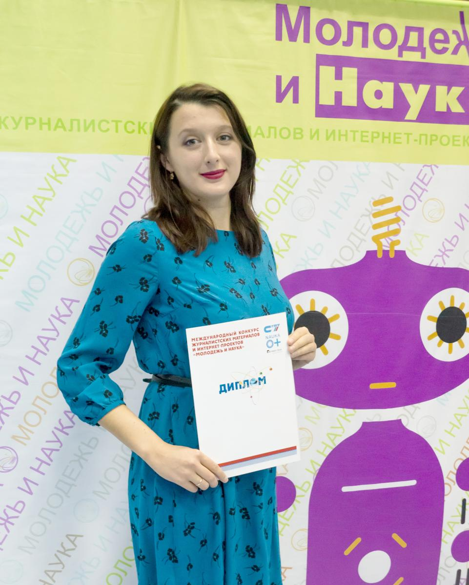 A colleague of the Saratov state agrarian university is the winner of the international competition. Фото 1