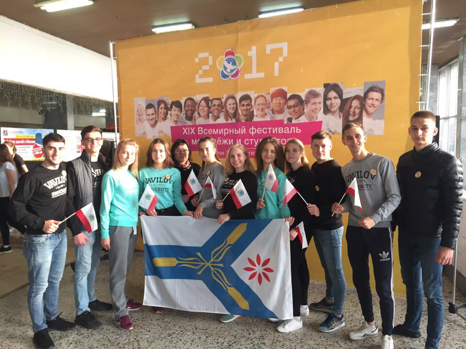 The students of Saratov state agrarian university took part in the world festival of youth and students. Фото 3