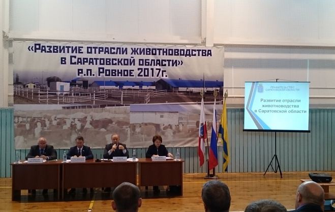 Saratov state agricultural university took part in the seminar on livestock development in Saratov region. Фото 2