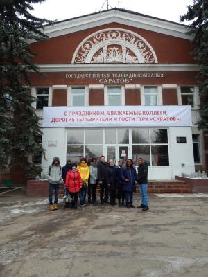 "Foreign students on excursions to ""Saratov»  GTRC"