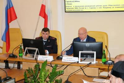 A meeting of the Public Council of the Administration of the Ministry of Internal Affairs of Russia for the city of Saratov was held in Saratov State Agrarian University