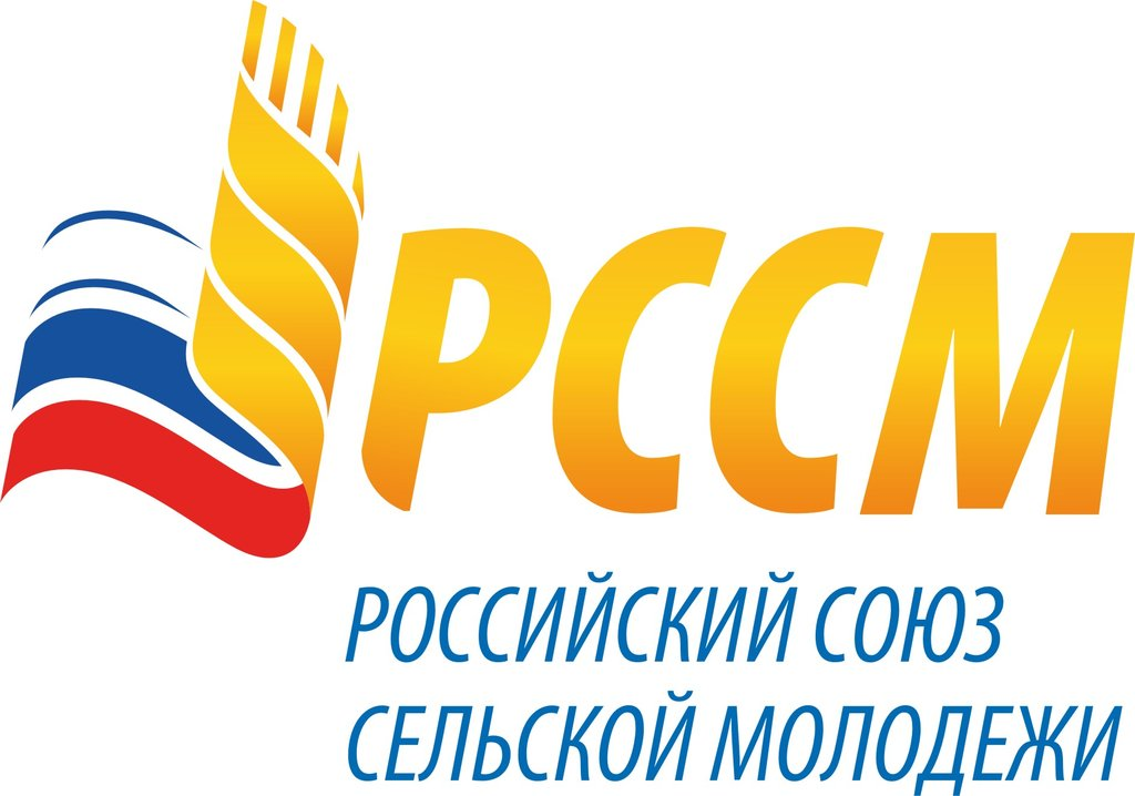 Competition of the Russian Union of Rural Youth