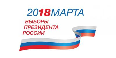 Election of the President of the Russian Federation