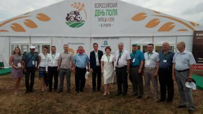 All-Russian Field Day  – 2018