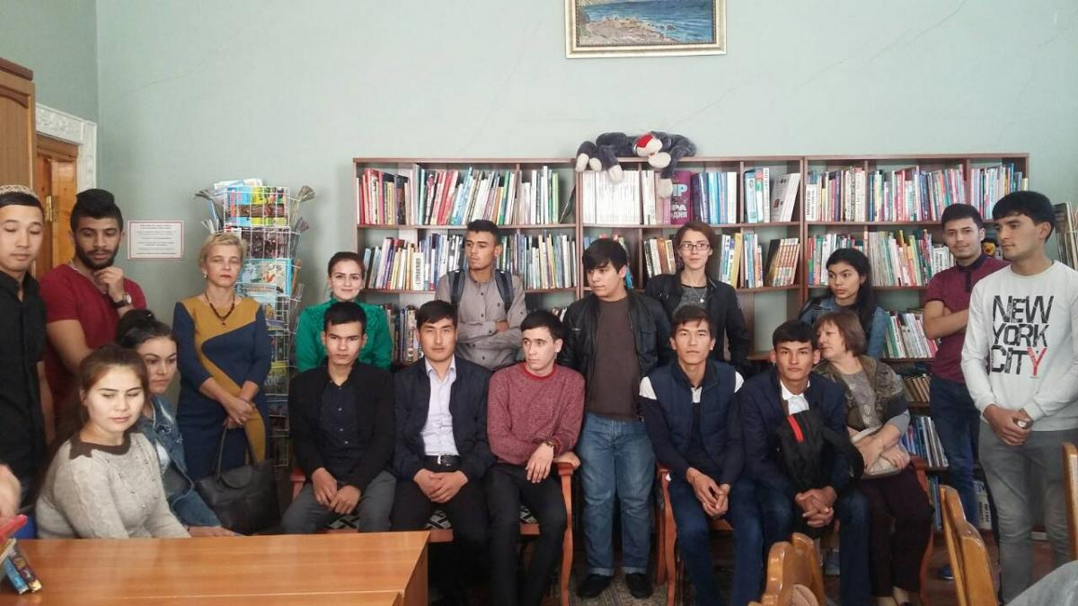 Listeners of training courses in Regional library of A.S. Pushkin. Фото 4
