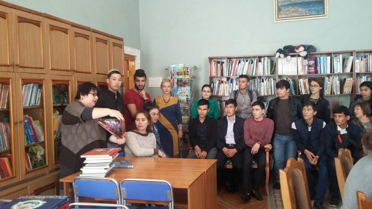 Listeners of training courses in Regional library of A.S. Pushkin