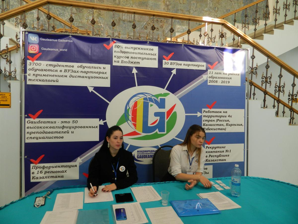 "SSAU employees in Kazakhstan at the exhibition ""Education and Science in the Russian Federation"". Фото 2"