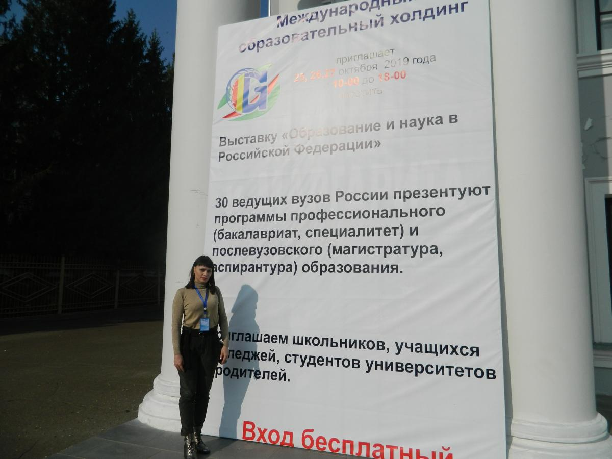 "SSAU employees in Kazakhstan at the exhibition ""Education and Science in the Russian Federation"". Фото 3"