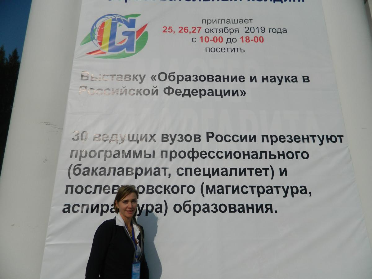 "SSAU employees in Kazakhstan at the exhibition ""Education and Science in the Russian Federation"". Фото 6"